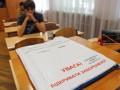 Абитуриенты из Крыма и Донбасса сдадут ВНО в Харьковской области