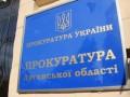 На Луганщине подрывникам моста сообщили о подозрении