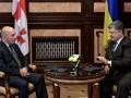 Грузия направила нового посла в Украину