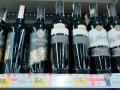 Грузинське вино та італійське морозиво з України. Чи варто підтримувати українських виробників з іноземним брендом?