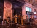 В ресторане в центре Киева случился пожар
