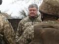 Порошенко позволил кредитование бизнеса на Донбассе