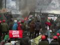 Французский Canal+ показал антиукраинский фильм о Майдане вопреки протесту посольства Украины