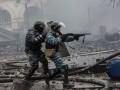 Экс-беркутовцу сообщили о подозрении по делу Майдана