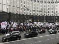 В Киеве и Сумах митингуют против новых цен на газ
