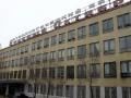 В РФ из-за ЧМ-2018 ряд предприятий понесут многомиллионные убытки