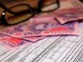 Рада согласилась запретить экономически необоснованные тарифы ЖКХ