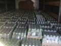 СБУ не пустила в зону АТО 11 тыс. контрабандных бутылок водки