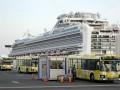 В Японии умер четвертый пассажир Diamond Princess