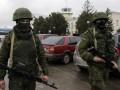 В Крыму оккупанты ограничили места проведения митингов