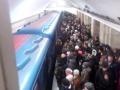 Появилось видео коллапса в киевском метро