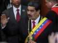 Мадуро закрывает представительства Венесуэлы в США