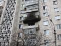 В Виннице ветеран АТО взорвал себя в квартире