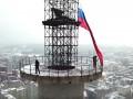 В Екатеринбурге руферы захватили башню в знак протеста