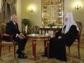 Патриарх Кирилл: военные действия РФ в Сирии – это защита Отечества