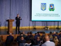 Губернатор Горган провел презентацию нового порядка распределения бюджета Киевщины