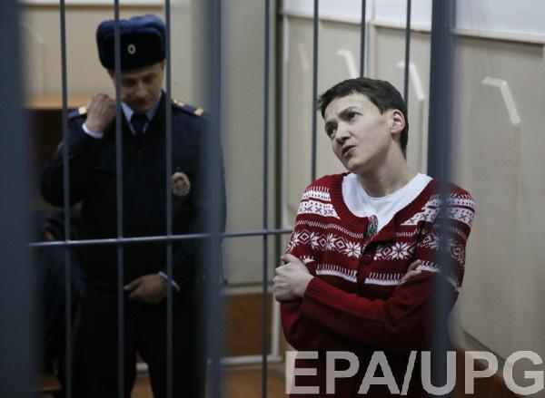 Надежда Савченко написала очередное письмо украинцам