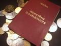 В Украине обновили порядок выдачи пенсионных удостоверений