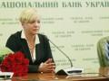В НБУ не рассматривают возможность дефолта в Украине