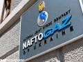 Нафтогаз сообщает о росте убытков несмотря на повышение тарифов