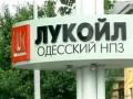 Лукойл возобновил поставки нефти на Одесский НПЗ
