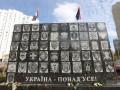 В Киеве открыли памятник Героям-добровольцам АТО