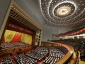 Китай достигнет могущества и процветания к 2049 году, обещает Ху Цзиньтао