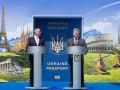 Порошенко объяснил рост ценности паспорта Украины