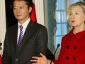 США призывают Северную Корею пойти по пути мира