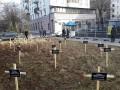 Возле посольства России установили кресты с именами погибших в Мариуполе