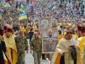 День Крещения Руси: В Киеве верующие собираются на крестный ход
