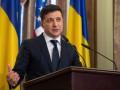 Президент Зеленский показал доходы от продажи земли и недвижимости