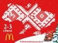Украинские представители Coca-Cola извинились за