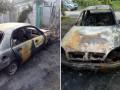 В Херсоне сожгли автомобиль представителя Батькивщины
