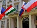 Вышеградская четверка объявила бойкот саммиту ЕС по миграции