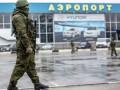 Россия удвоила число льготных полетов в Крым