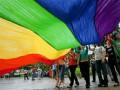 11 стран приняли декларацию в защиту прав гомосексуалов