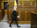 Верховная Рада разблокировала подписание медреформы