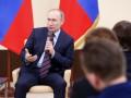 Путин назвал патриотизм единственной национальной идеей России