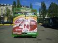 Вандалы полностью разрисовали троллейбус в Киеве