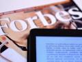 В Казахстане пришли с обысками в редакцию Forbes