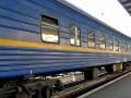 В столице 27-летний парень бросился под прибывающий поезд
