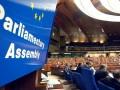 Украинская делегация обсудит с Зеленским вопрос о выходе из ПАСЕ
