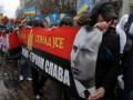 В парламенте появился законопроект о признании ОУН и УПА воюющей стороной