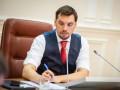 Премьер Гончарук завел Telegram-канал