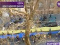В Одессе Майдан и Антимайдан объединились в общей борьбе – СМИ