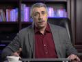 Доктор Комаровский объяснил, как правильно чихать