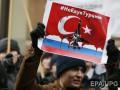 Ассоциация турецких студентов в РФ: Вузы стали отчислять граждан Турции