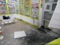 В харьковскую аптеку бросили боевую гранату