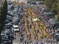 День крещения Руси отметили в Киеве молитвами и шествием
